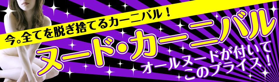 https://www.sexy-gal.jp/image/event/140.jpg