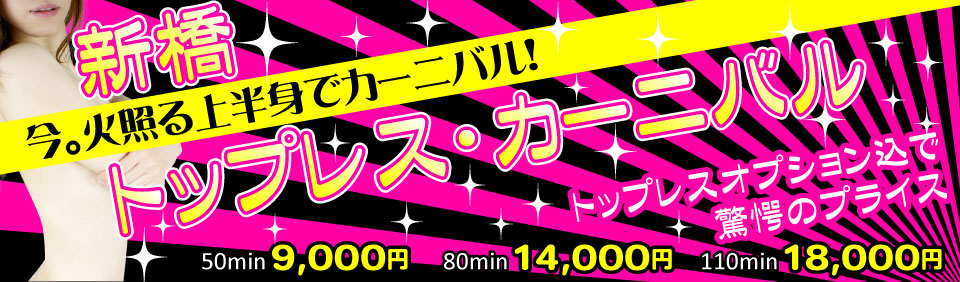 https://www.sexy-gal.jp/image/event/141.jpg