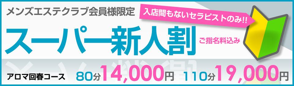 https://www.sexy-gal.jp/image/event/607.jpg